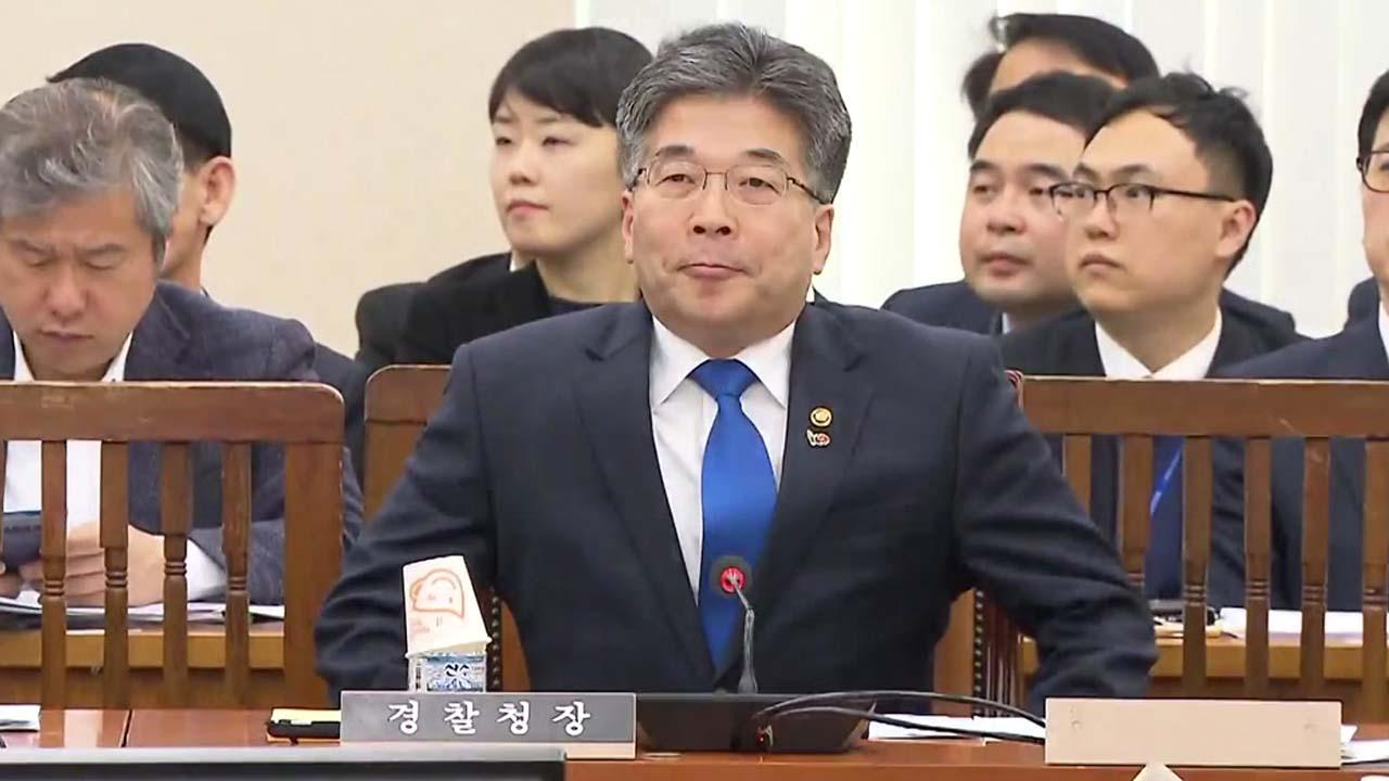 """버닝썬 유착 의혹에 검경수사권 불똥 """"대사를 앞두고..."""""""