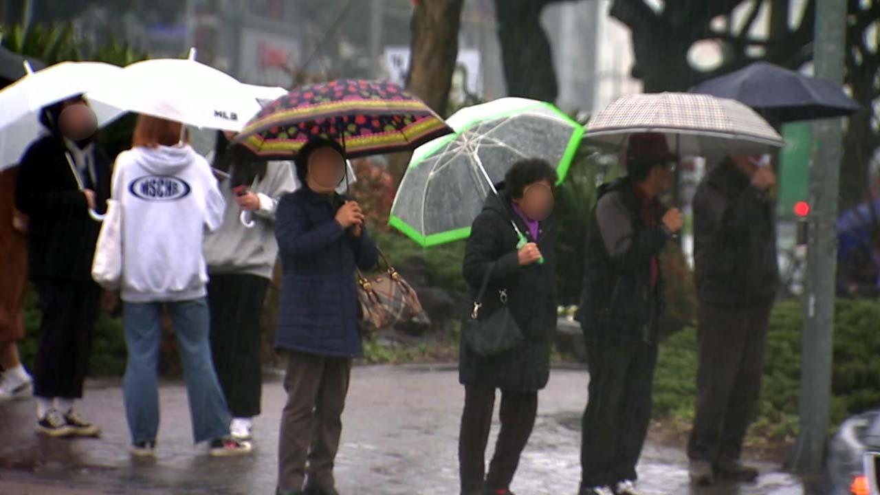 [날씨] 오후부터 전국 비·눈...포근하고 공기 깨끗
