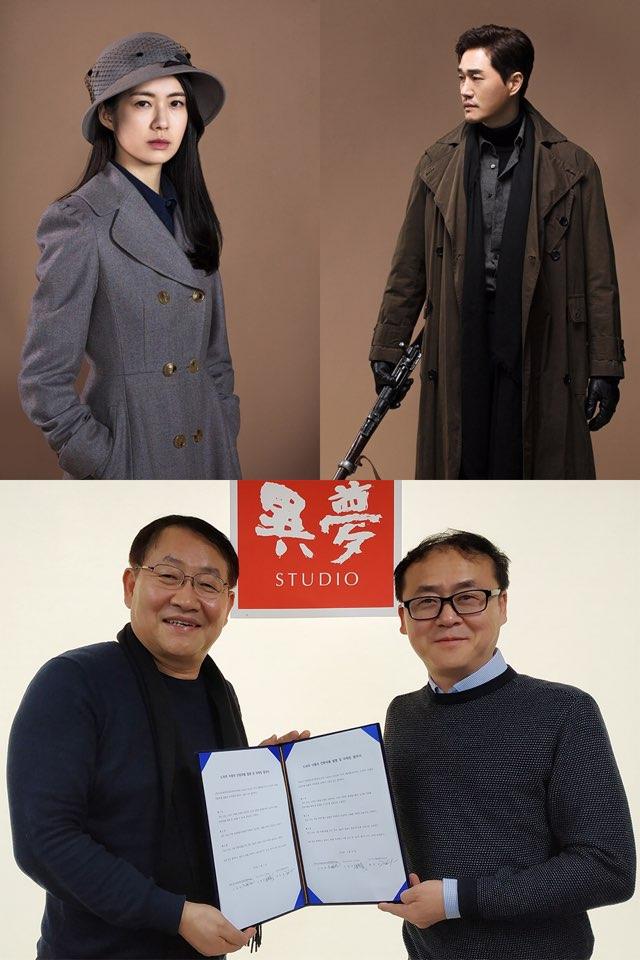 """'이몽' 드라마→韓中 웹툰 제작... """"드라마에 못 담은 이야기 넣는다"""""""