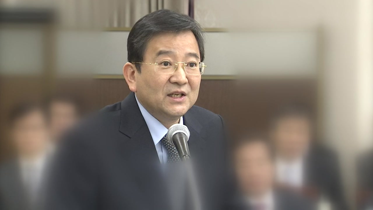 진상조사단, 김학의 오후 소환...출석 여부 '미지수'