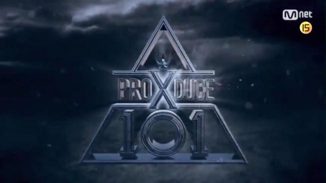 """Mnet 측 """"'프로듀스X101' 타이틀곡, '_지마'…녹음 완료"""""""