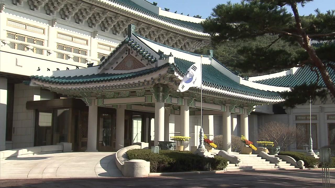 """靑 """"어떤 상황속에서도 북미 협상 재개 노력""""...강력한 중재 메시지"""