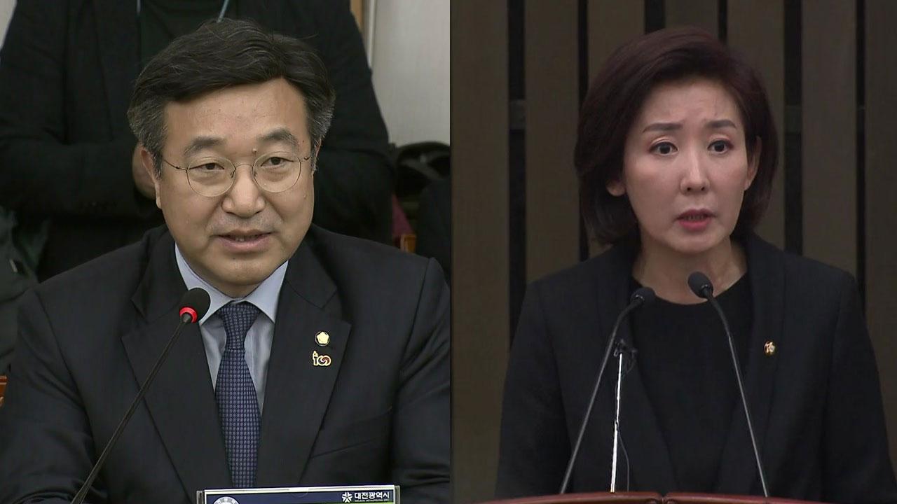 """""""친일 인증"""" vs """"좌파 면죄부""""...막말 장외 난타전"""