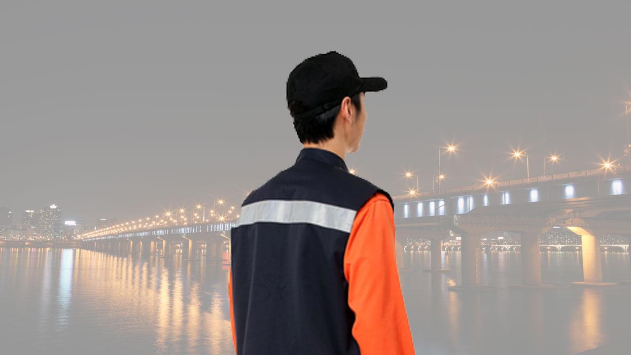 '한강 투신 후 119 신고자' 부실 대응 징계