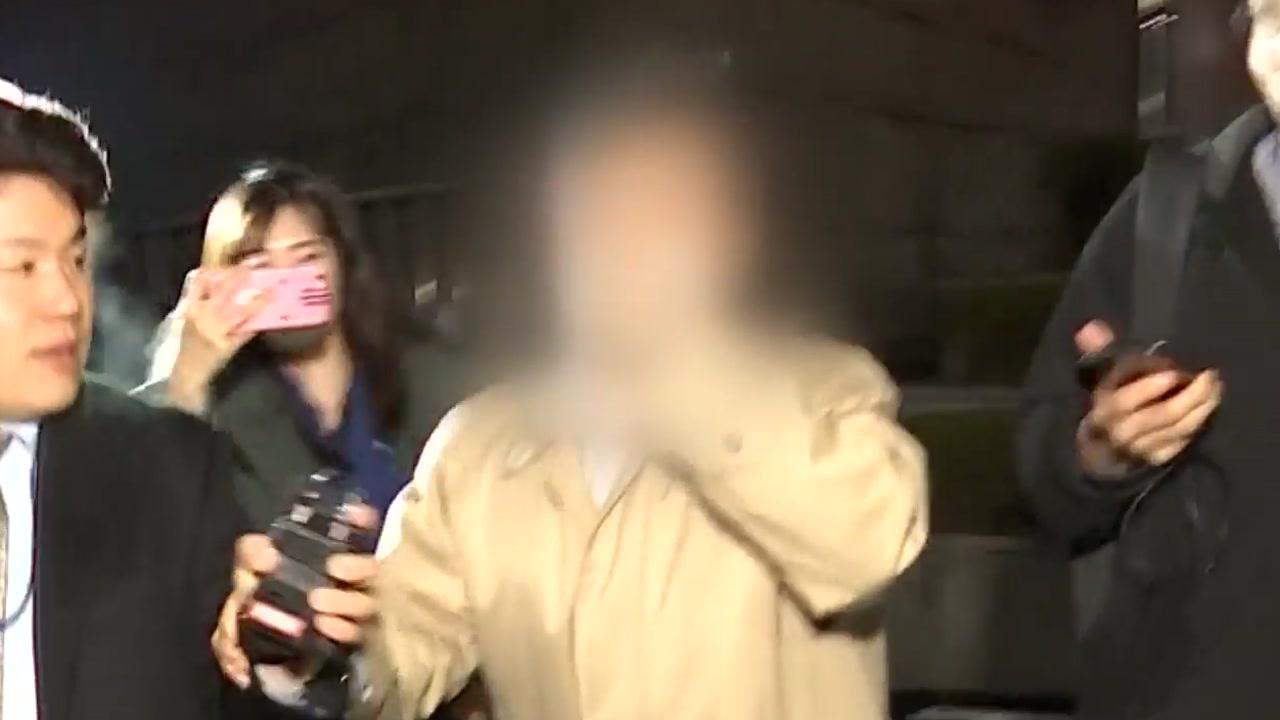 """[단독] '유착 의혹' 경찰 총경 """"유 모 씨와 골프·식사"""""""