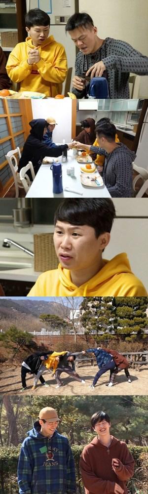 '집사부일체' 박진영 아침 식단 무엇이기에? 멤버들 경악
