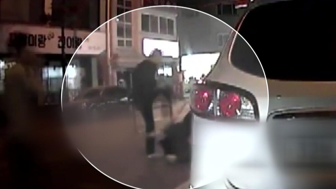 음주 운전·폭행의 결과...역주행 교통사고