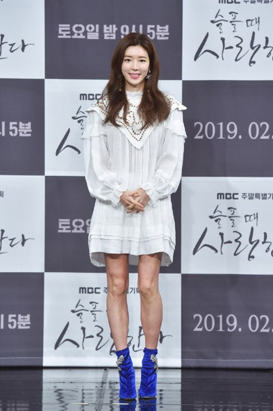 """박한별 """"남편 사건, 책임감 느껴...드라마 최선 다해 촬영"""" (전문)"""