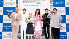 """""""요리·여행·만남 담았다""""...tvN 新 일요예능 '미쓰코리아'(종합)"""