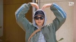 방탄소년단, 홍콩 공연 위해 출국…'잘 다녀올게요'