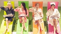 마마무, '고고베베'로 '더쇼' 1위…'믿듣맘무'의 화려한 귀환