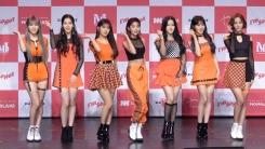 '핵인싸로 컴백' 모모랜드, 흥 넘치는 쇼케이스 포토타임