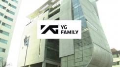 """YG """"국세청 세무조사, 성실히 임하겠다""""(공식입장)"""