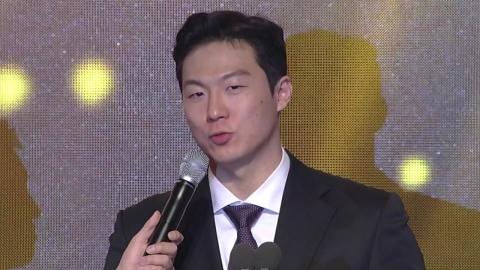 '만능슈터' 이정현, 생애 첫 MVP