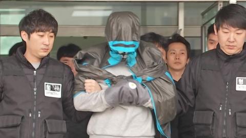 """'이희진 부모 살해' 피의자 구속…""""억울하다"""""""