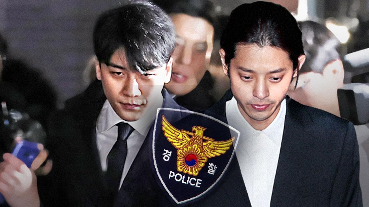 """""""승리·정준영, 가해자이자 피해자"""" 교수 발언 논란"""