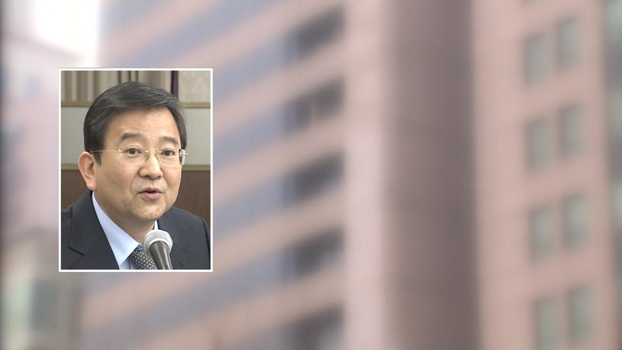 잠적한 김학의 조사 불투명...의혹은 '산더미'