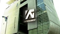 [취재N팩트] YG엔터테인먼트 특별 세무조사...연예계 전방위 탈세조사 신호탄?