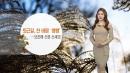 [날씨] 퇴근길 찬바람 '쌩쌩'...중부·전북 '한파...