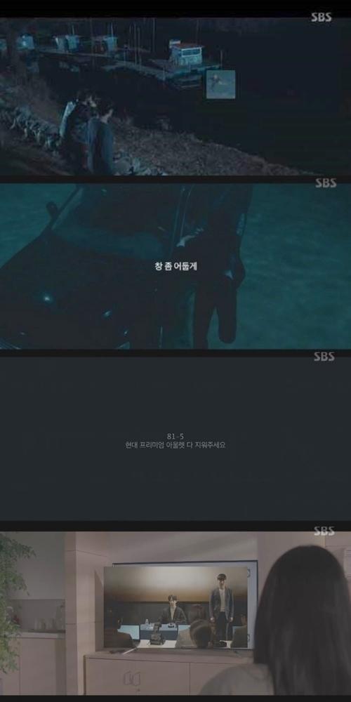 """'빅이슈' CG 미완 방송사고 """"깊이 사과...재발 방지 최선""""(공식입장)"""