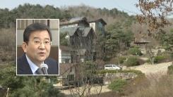 '김학의 사건' 재수사 가능성?...소환 불응 뒤 두문불출