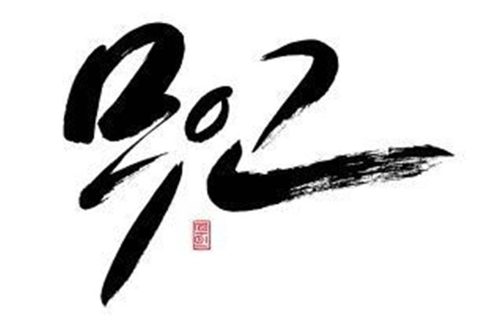 숀 소속사 디씨톰, '버닝썬 쌍둥이' 클럽 '무인' 불법 운영 의혹