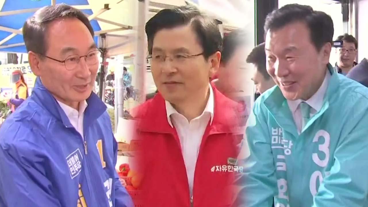 """""""색깔론"""" vs """"좌파 정책""""...4·3 재보궐 기싸움 치열"""