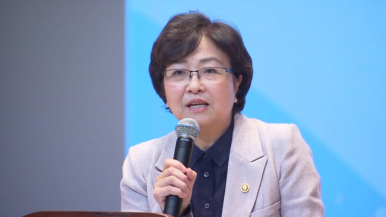 검찰, '환경부 블랙리스트' 김은경 前 장관 구속영장