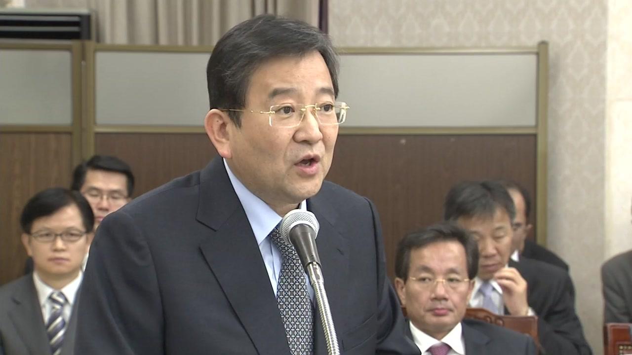 [속보] 법무부, 김학의 전 차관 긴급 출국금지
