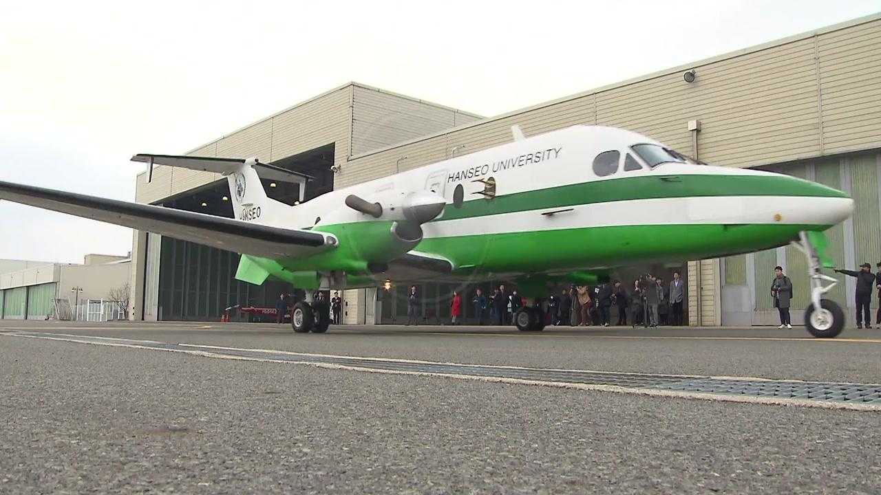 중국발 미세먼지 증거 잡는다...중형 항공기 공개