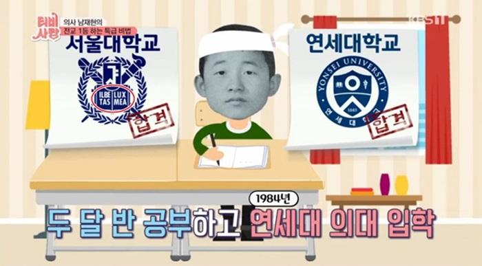 """'TV는 사랑을 싣고' 측 """"일베 이미지 사용, 제작진 잘못…고의성 無"""""""
