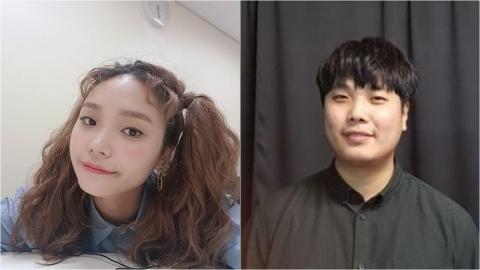 """이진아♥신성진, 오늘(23일) 결혼 """"많은 관심과 축하 감사"""""""