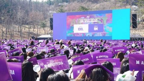 방탄소년단, '아미피디아' 글로벌 이벤트 성료…13만 명 시청
