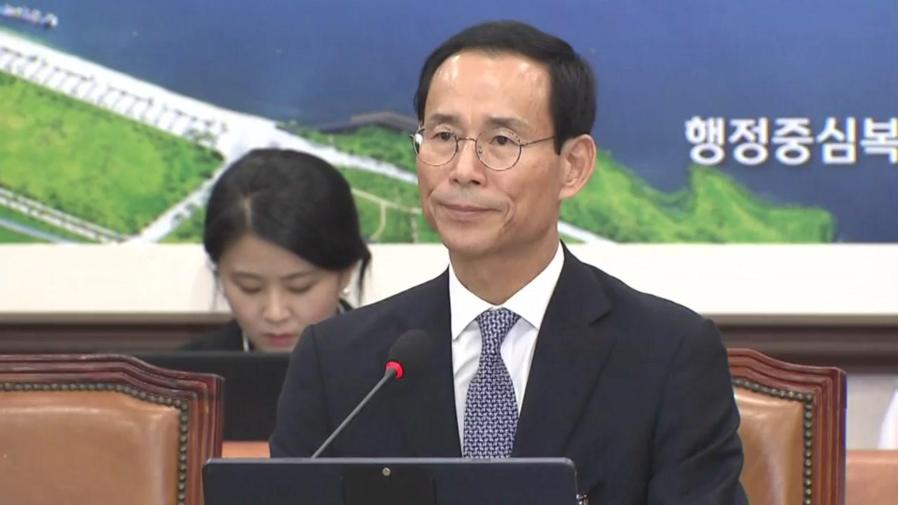 청문회 '슈퍼위크'...철벽 엄호 vs 송곳검증