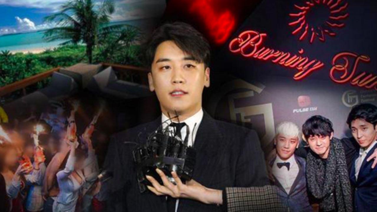 """'그알'측 """"버닝썬 편 VOD 중단? 지창욱과 무관...재업로드 예정""""(공식)"""