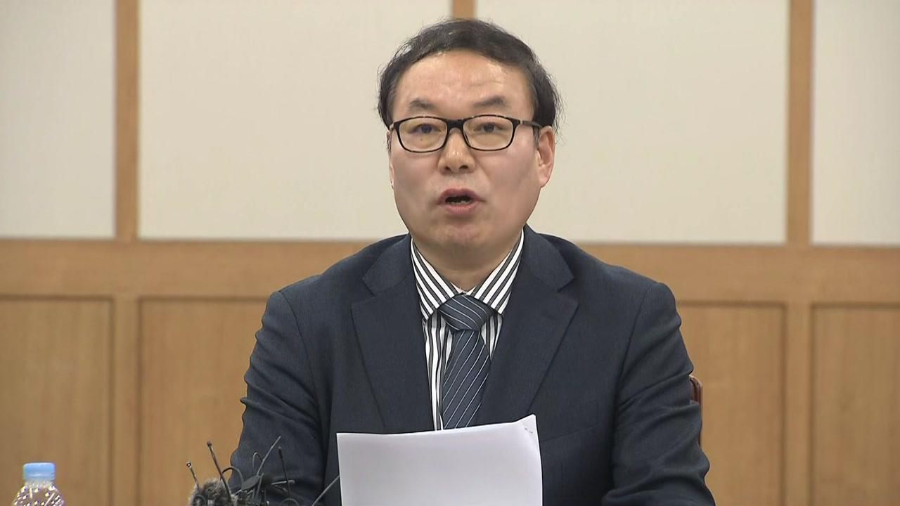 """[현장영상] '김학의 사건' 재수사 권고...""""국민을 뭐로 보고"""" 경고도"""