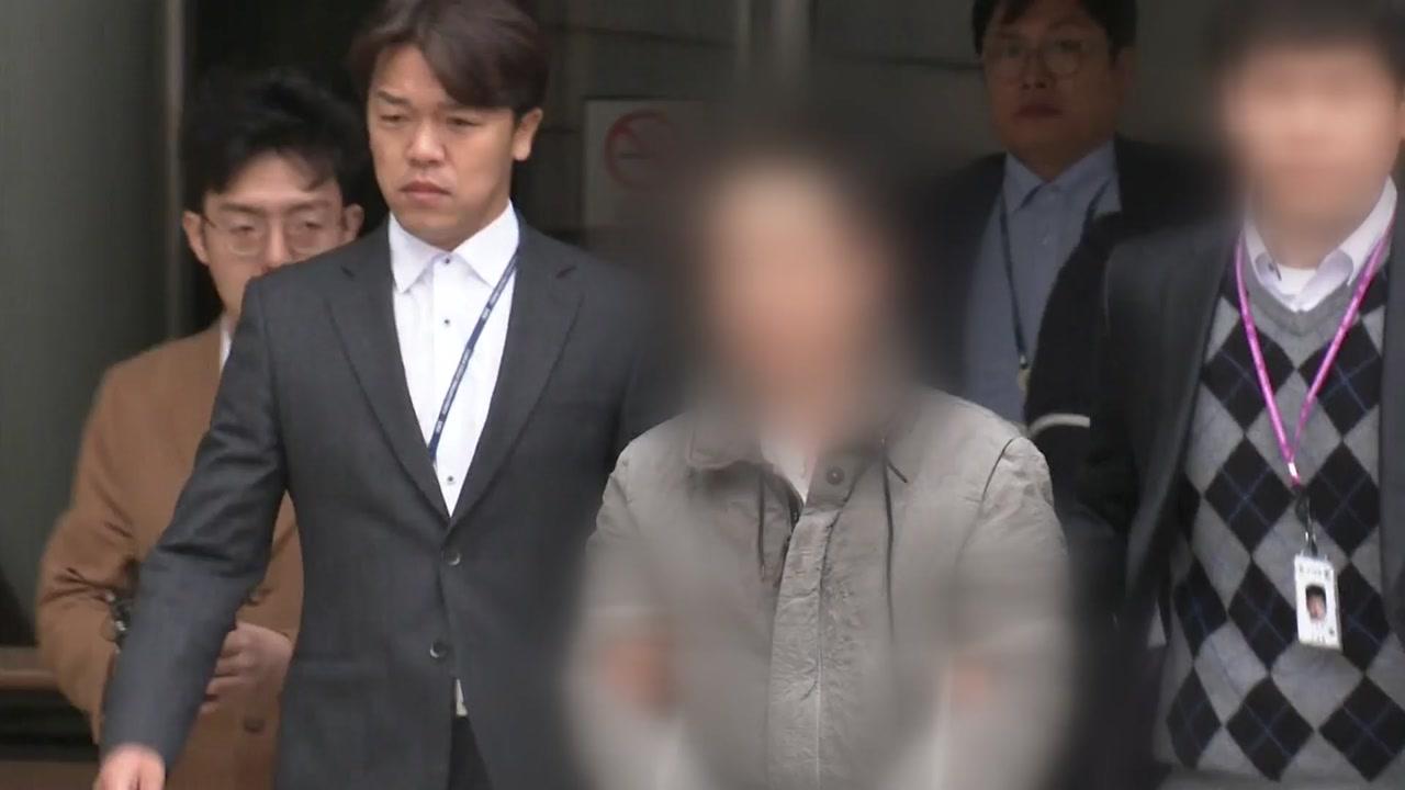 [속보] '수백억 탈세 혐의' 아레나 실소유주 구속