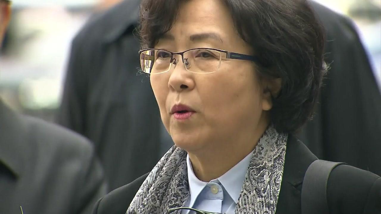 [속보] 김은경 前 환경부 장관 구속영장 기각