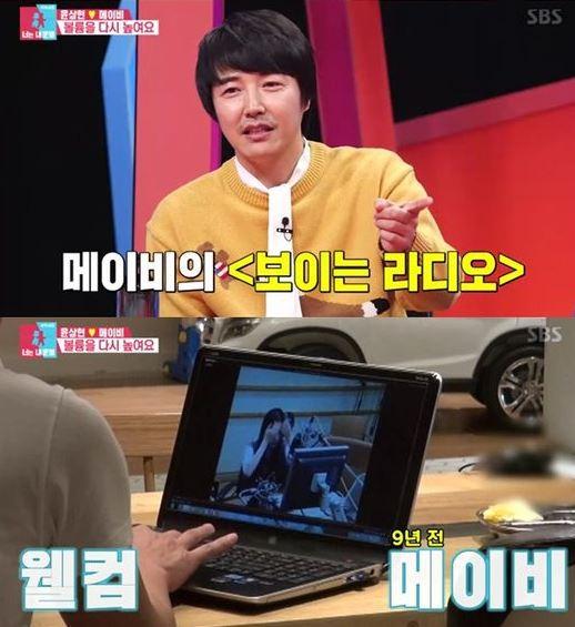'동상이몽' 윤상현, ♥메이비 과거 모습에 오열