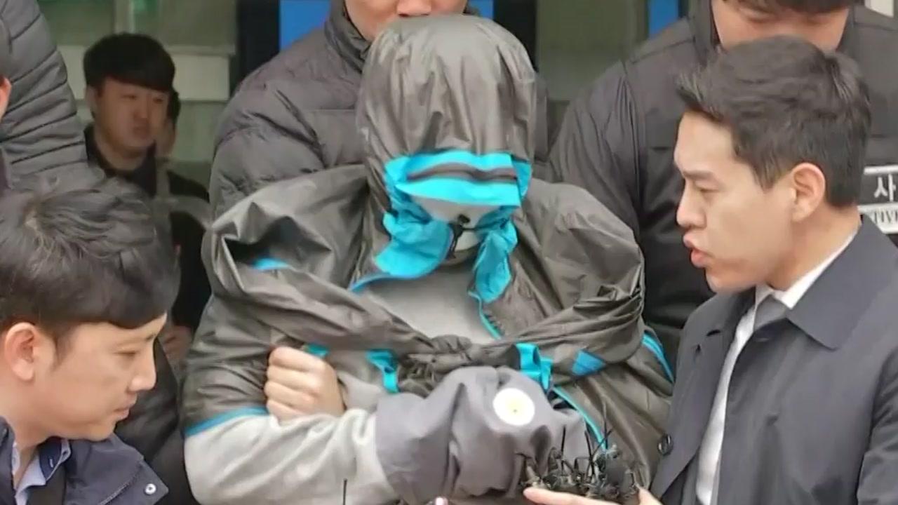 미국 유학·요트 사업...'이희진 부모 살해' 피의자 김다운은 누구?