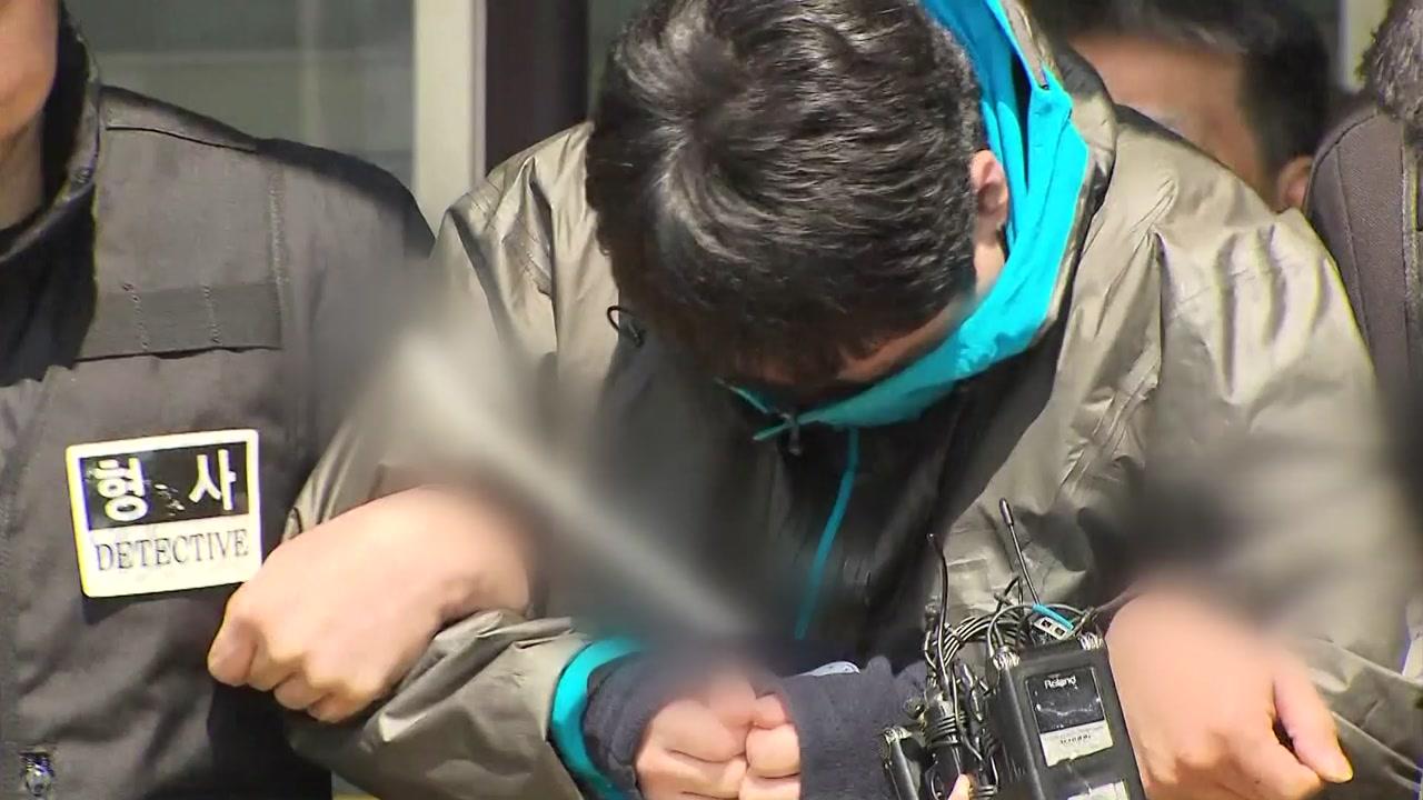 """""""김다운, 1년 전부터 감시...돈 노린 계획범죄"""""""