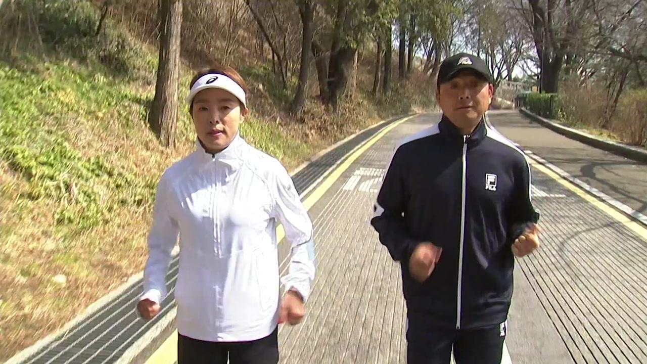'YTN 남산 힐런 대회' 코스 기준 기록 측정 행사 열려