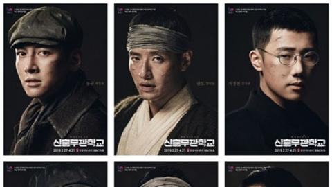 """'신흥무관학교' 배우들 교통사고...강하늘·성규 측 """"이상 無"""" (공식)"""