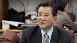 """""""朴 청와대, 김학의 대면조사 무산...닷새 뒤 임명"""""""
