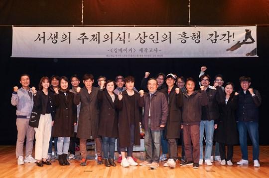 """""""뜨거운 선거판의 시작""""...설경구X이선균 '킹메이커', 크랭크인"""