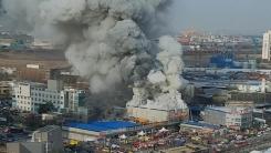 [제보영상] 인천 식자재 마트서 불...인명피해는 없어