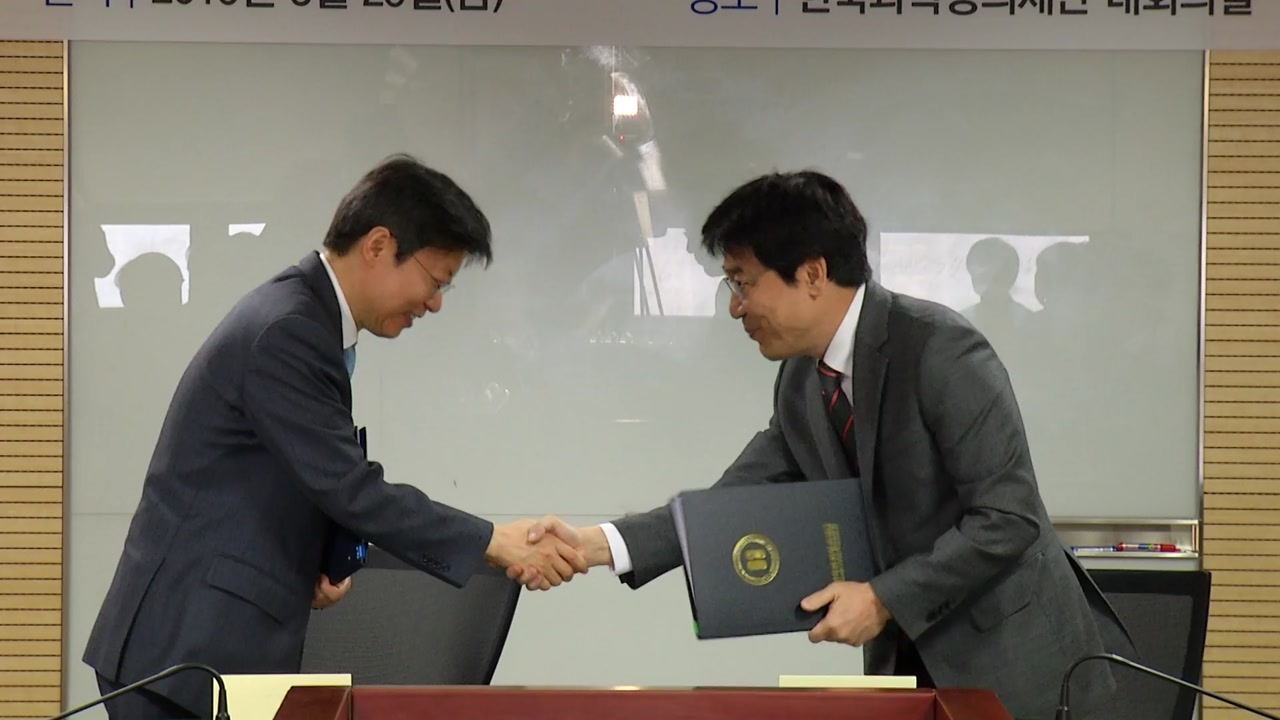 YTN사이언스, 제5차 과학기술전문방송 선정