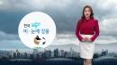 [날씨] 전국 강풍 동반한 비·눈...찬 바람 불며 ...