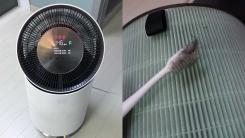 [해보니 시리즈 74] 미루던 공기청정기 청소, 1년 만에 해보니