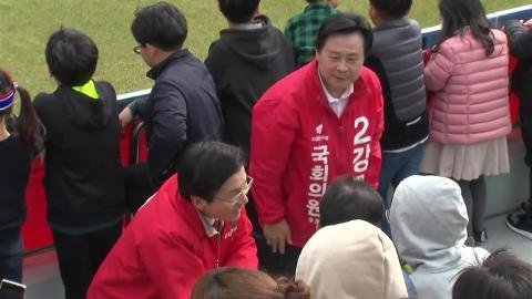 황교안 경기장 유세에 경남 FC 징계 불가피